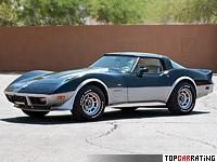 1978 Chevrolet Corvette 25th Anniversary (C3) = 212 kph, 222 bhp, 6.9 sec.