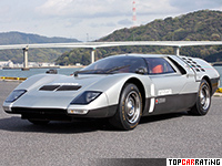 1970 Mazda RX-500 Concept = 241 kph, 247 bhp, 5.1 sec.
