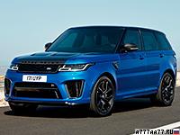 2018 Land Rover Range Rover Sport SVR = 265 kph, 575 bhp, 4.5 sec.