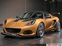 2018 Lotus Elise Cup 260 = 243 kph, 253 bhp, 4.1 sec.