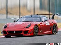2012 Ferrari 599XX Evoluzione  = 303 kph, 750 bhp, 2.9 sec.