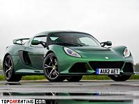 2011 Lotus Exige S = 274 kph, 350 bhp, 4 sec.