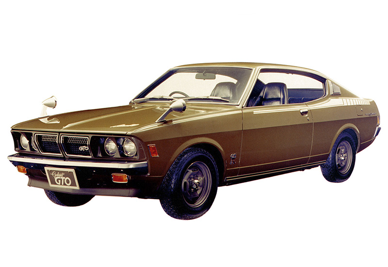 1973 Mitsubishi Galant Gto 2000 Gs R Specifications Photo Price Information Rating