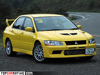 Lancer GSR Evolution VII (CT9A)